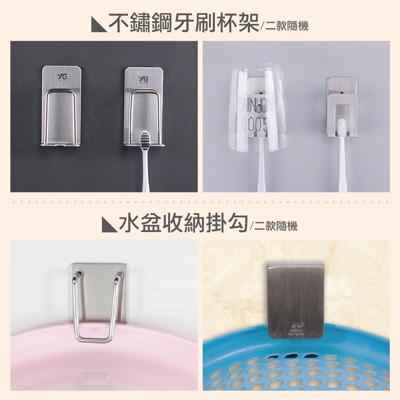 不鏽鋼牙刷杯架/臉盆收納掛勾 (2.3折)
