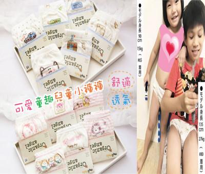 純棉透氣舒適兒童內褲 (2.5折)