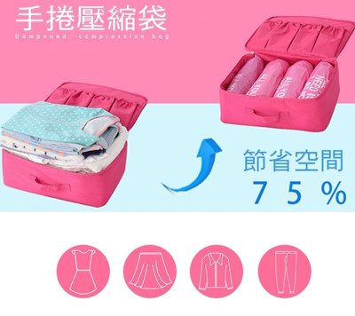 旅行用手捲式真空壓縮收納袋(二件/包) (1.1折)