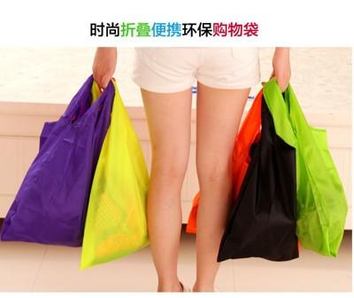 環保便利好收納購物袋 (3.3折)