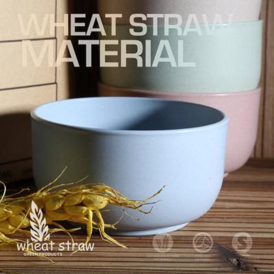 小麥環保餐具大碗公四件組 (2.4折)