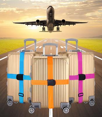 加厚行李箱十字打包帶 (1.2折)