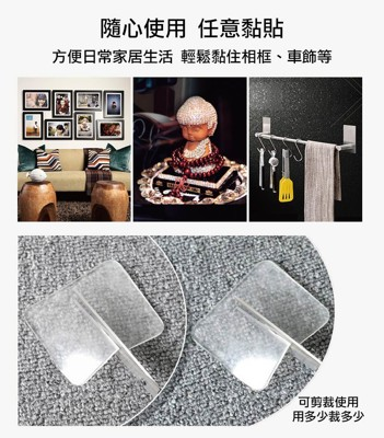 2代狠黏無痕矽膠萬用貼片(單片售) (0.2折)