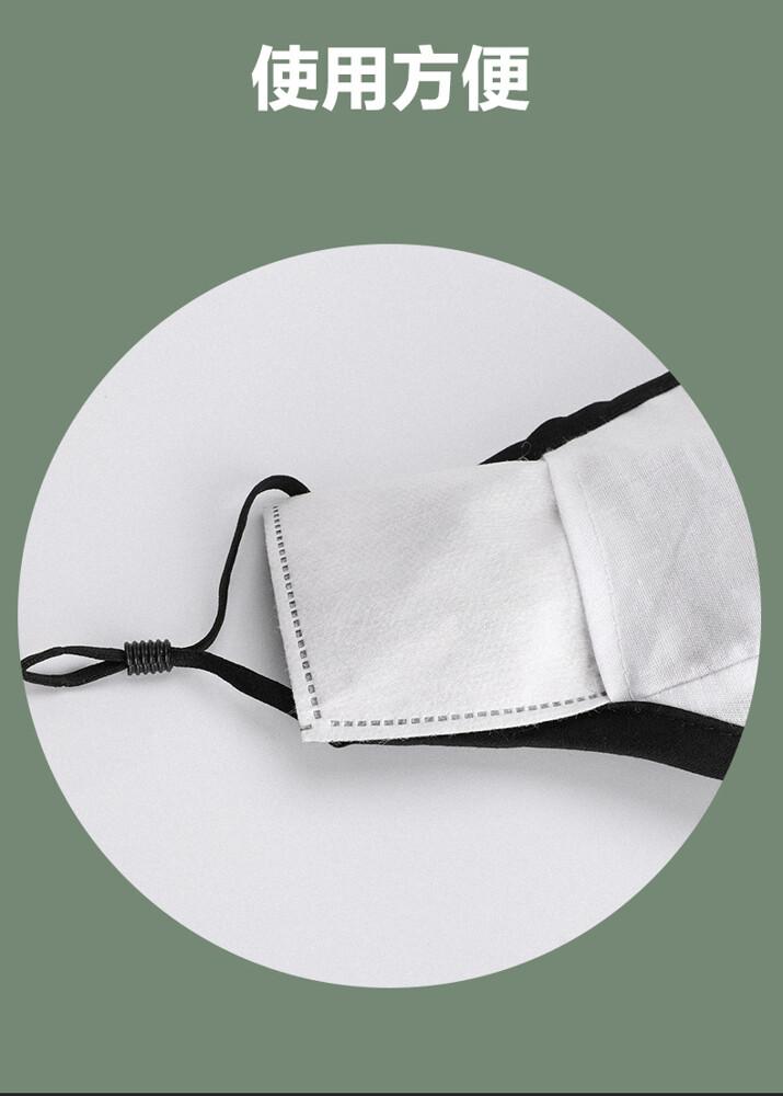 pm2.5過濾口罩專用活性碳濾片