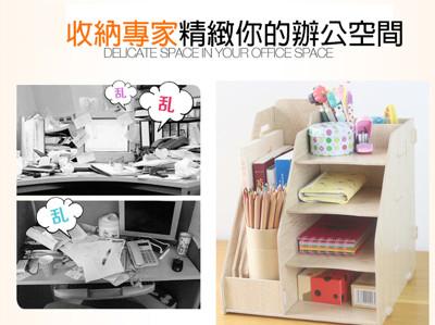 新款DIY木質小物文件收納盒 (1.8折)