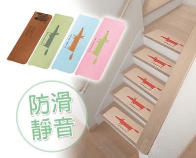 可重覆撕貼防滑樓梯安全止滑墊 (1.5折)