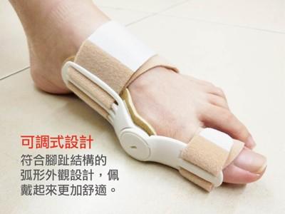 拇趾外翻矯正器(輕薄的纏帶) (1.5折)