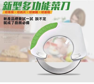 多功能新型不鏽鋼菜刀 (2.3折)