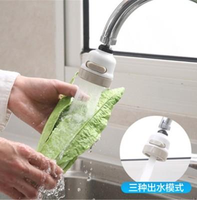 360度水龍頭3段增壓節水器+ 萬用接頭 (2.4折)