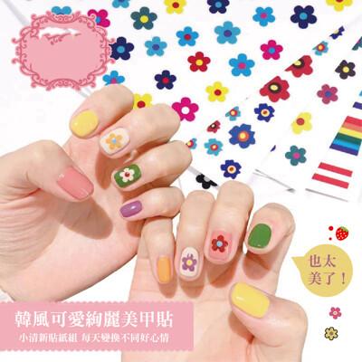 兒童指甲貼女孩公主防水美甲全貼安全無毒寶寶指甲貼紙貼畫小禮物 (0.2折)