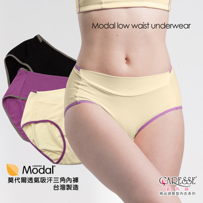 15018 (M -XL) 莫代爾透氣吸汗內褲 -米 (6.7折)