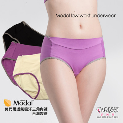 15018 (M -XL) 莫代爾透氣吸汗內褲 -紫 (6.7折)