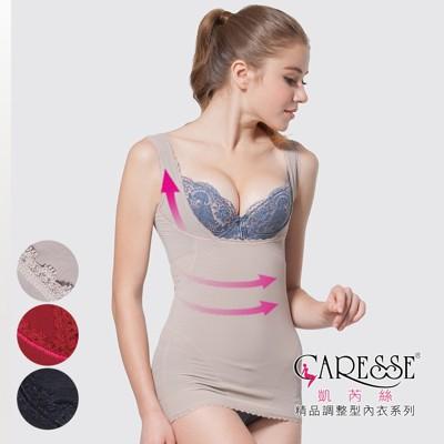 凱芮絲MIT精品-2351(S-XXL)輕肌感塑身修飾型長背心-可可 (5折)
