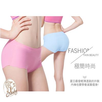 【Crosby 克勞絲緹】156098(FREE)透氣竹炭纖維無痕內褲 共6色 (2折)
