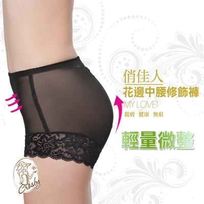 【Crosby 克勞絲緹】花邊中腰修飾褲4入組 共4色 150538(M-XXL) (2.5折)