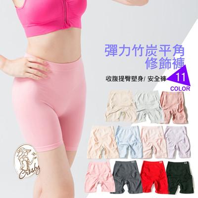 【Crosby 克勞絲緹】27B259(FREE)彈力竹炭平角修飾褲 共11色 (1.1折)