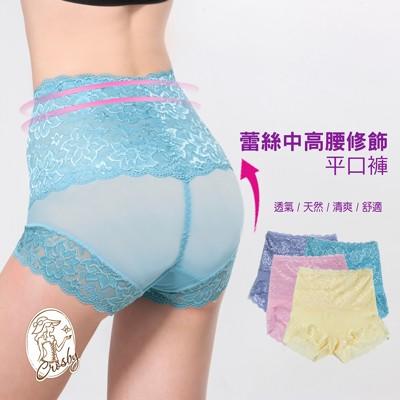【Crosby 克勞絲緹】153818(M-XXXL)蕾絲中高腰修飾平口褲4入組 共4色 (2.6折)