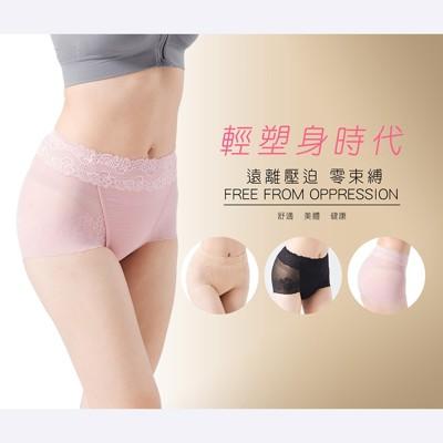 【Crosby 克勞絲緹】27C361(M-XXL)無痕三角美體褲  共3色 (2.6折)