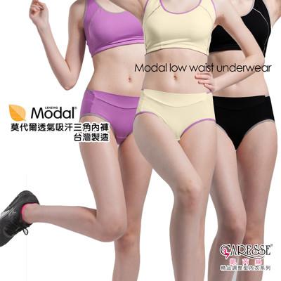 15018 (M -XL) 莫代爾透氣吸汗內褲-黑 (6.7折)