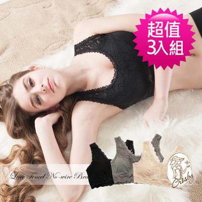 【Crosby 克勞絲緹】蕾絲羽柔無鋼圈內衣組 黑+膚+灰 1505(S-XXL) (6.8折)