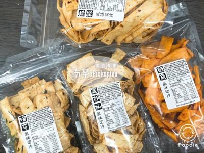 ~風味切片系列~鮭魚切片海苔切片黑胡椒切片麻辣切片150 公克裝