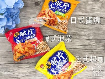 【九福】黃豆脆片 泡菜/醬燒/起司口味 (6.7折)