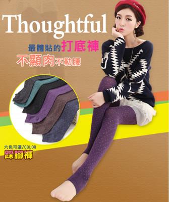 韓版時尚羊駝內拉絨桑蠶絲踩腳打底褲 (2.9折)
