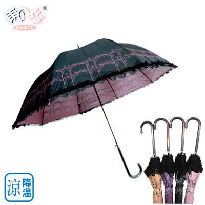 日本雨之戀首創降溫5°c歐風長直傘 (5.4折)