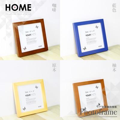 HomePlus 6x6 北歐簡約相框9 色附科技黏土免釘牆實木畫框照片相片證書拼圖壁貼