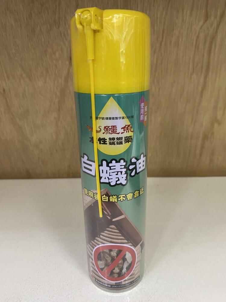 鱷魚白蟻油 水性蟑螂螞蟻藥 噴霧劑 420ml