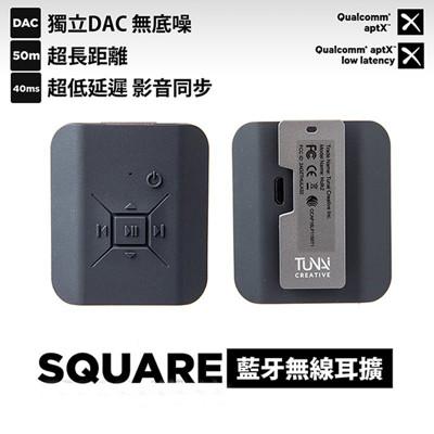 TUNAI SQUARE 高音質隨身藍牙音樂接收器/無線耳擴 (8.3折)