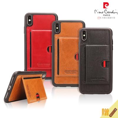 [ iPhone Xs Max ] 法國皮爾卡登6.5吋經典卡袋款TPU真皮手機殼 三色 (6折)