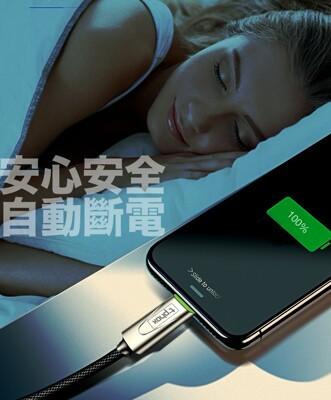 LED自動斷電 iPhone Lightning充電線/傳輸線 (5.3折)