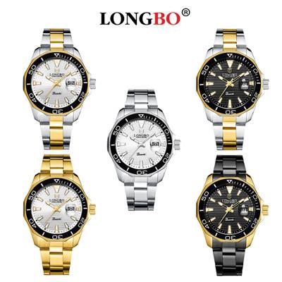 LONGBO龍波 80512時尚簡約多邊造型男士鋼帶手錶 (8折)
