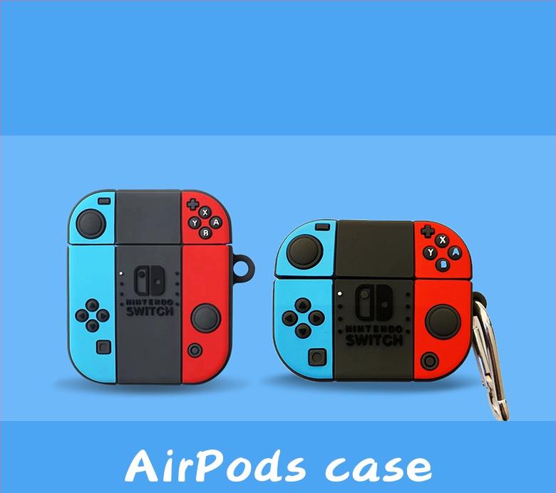 airpods保護套 1/2/pro 適用 switch遊戲機  軟殼材質