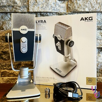AKG Lyra USB 電容 麥克風 手機 電腦 Podcast 錄音 歡歌 4種收音模式 (10折)