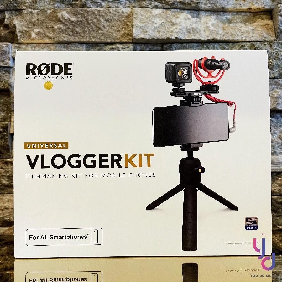 rode vlogger kit vlogvmicr 手機 直播 收音 套組 videomicro