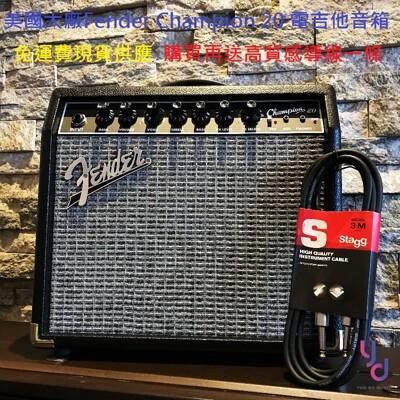 (贈專用導線) Fender Champion 20 電吉他 音箱 公司貨 內鍵 效果器 破音 放音 (10折)