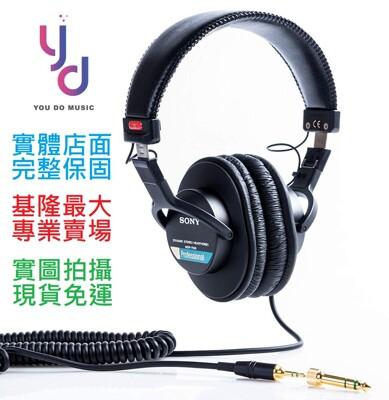 現貨供應 贈耳機架/原廠收納袋/轉接頭 日本 sony mdr-7506 mdr 7506 監聽耳機 (10折)