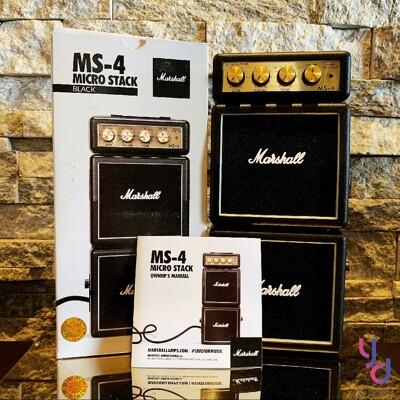 (贈專用導線) Marshall MS-4 MS4 電 吉他 雙層 迷你 音箱 1瓦 可接 耳機 (10折)