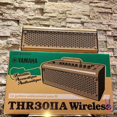 YAMAHA THR 30 II A 無線 充電版 雙軌 木吉他 人聲 音箱 街頭藝人 L/R輸出 (10折)