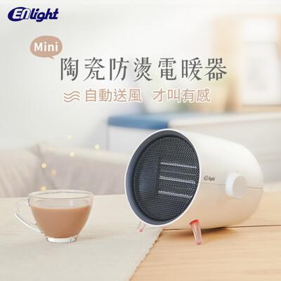 【ENLight】Mini陶瓷防燙電暖器 (WK-500) (5.3折)