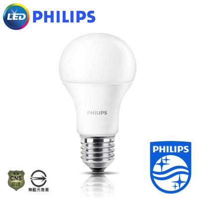 綠的照明|PHILIPS飛利浦 LED 6.5W E27 全電壓 燈泡 球泡燈 廣角型 無藍光 (4.3折)