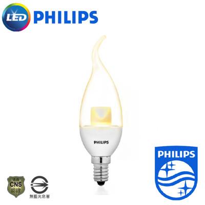 綠的照明|PHILIPS飛利浦 LED 4.5W E14 全電壓 拉尾 蠟燭燈 小夜燈 無藍光 (6.6折)
