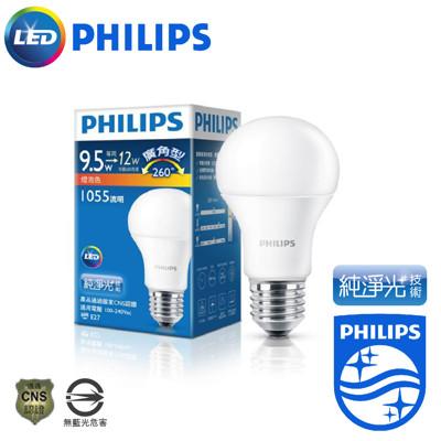 綠的照明|PHILIPS飛利浦 LED 9.5W E27 全電壓 燈泡 球泡燈 廣角型 無藍光 (5折)