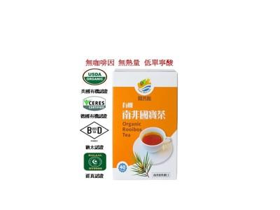 南非國寶茶( Rooibos Tea ). 由南非知名有機農場種植, 採收與烘焙包裝. (9折)
