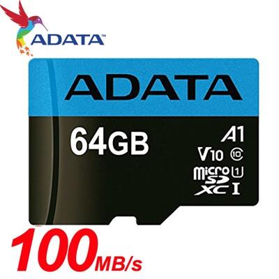 adata 威剛 64g 64gb microsdxc tf u1 a1 c10 v10 記憶卡 (4.6折)