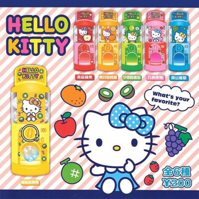 全套6款 Hello Kitty 水果扭蛋機 扭蛋 轉蛋 凱蒂貓 迷你轉蛋機 扭蛋機【701482】 (4.6折)