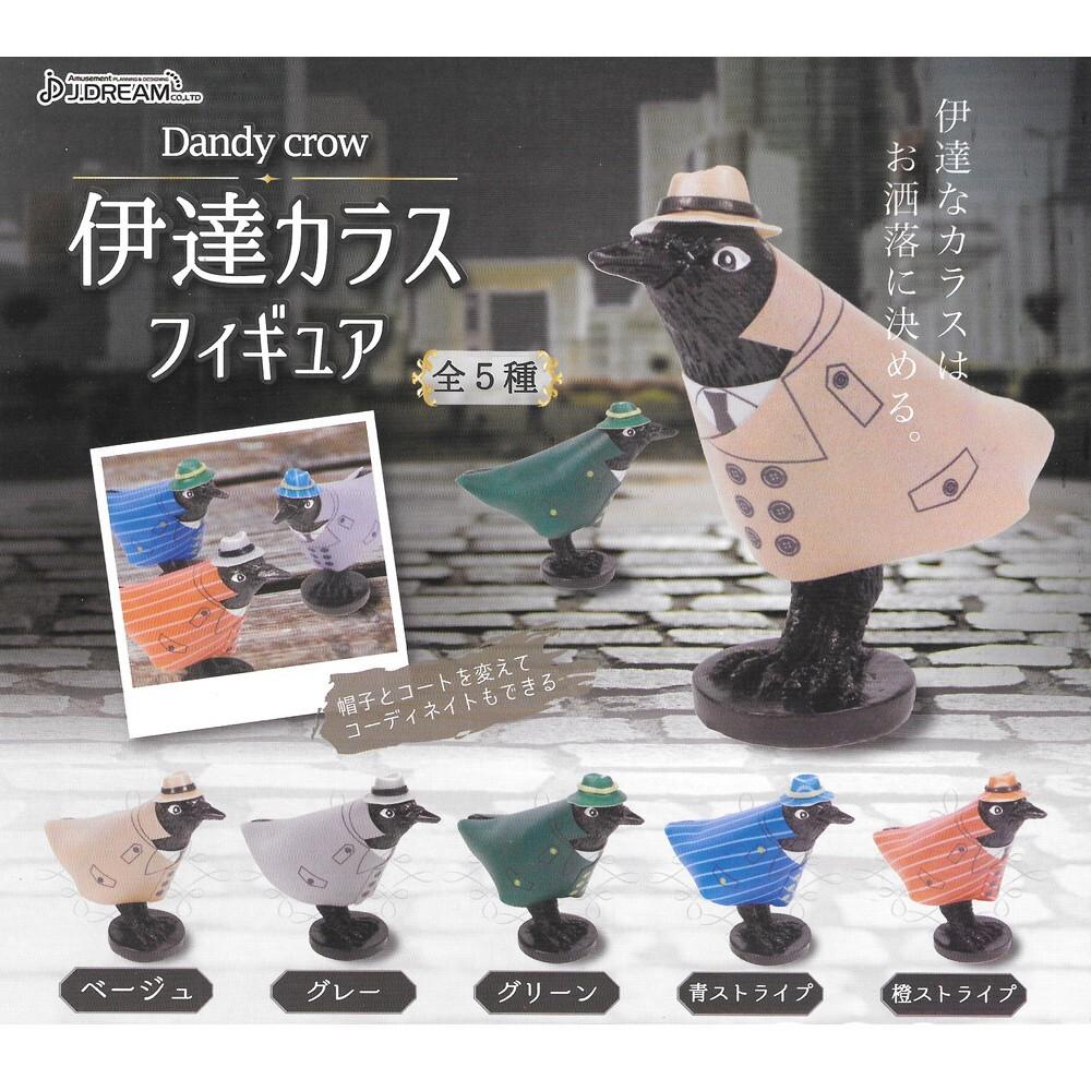 全套5款 伊達烏鴉 公仔 扭蛋 轉蛋 j.dream 日本正版854060