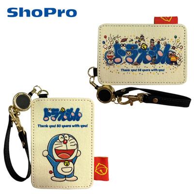 哆啦A夢 帆布 彈力 票卡夾 50周年紀念 票夾 證件套 悠遊卡夾 502720 502737 (4.8折)